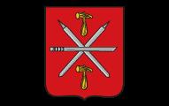 Администрация города Тулы